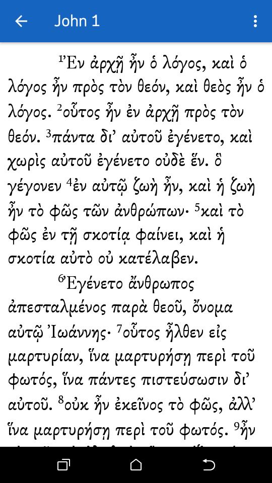 Screenshot of SBLGNT Greek New Testament Reader